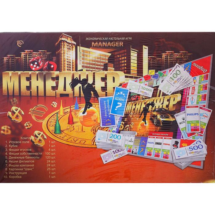 Менеджер Монополия Игру