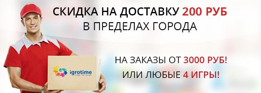 igrotime_slide_2