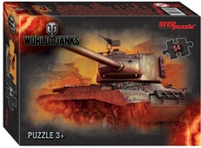 Пазл World of Tanks Оранжевый 54