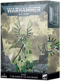 Warhammer 40,000. Necrons C'Tan Shard of the Void Dragon Акция!
