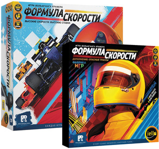 Набор игр Формула скорости+Опасные трассы - Игротайм