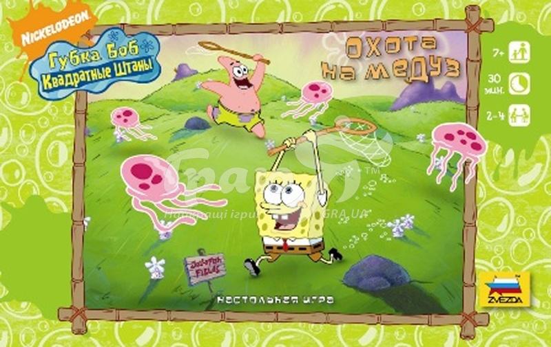 Игра губка боб против медуз фильмы с участием сталлоне