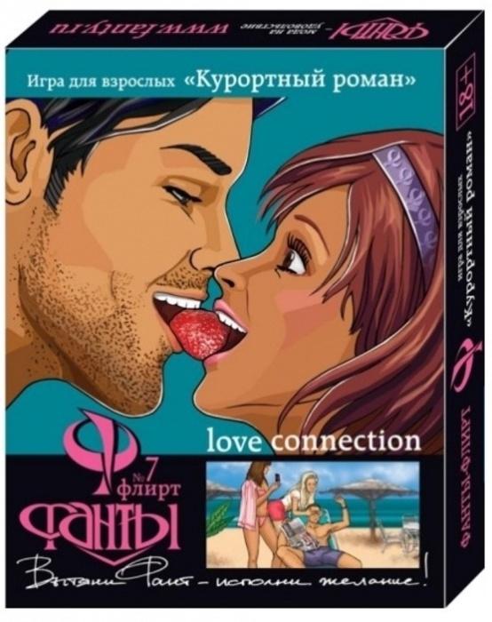 Курортные эро романы
