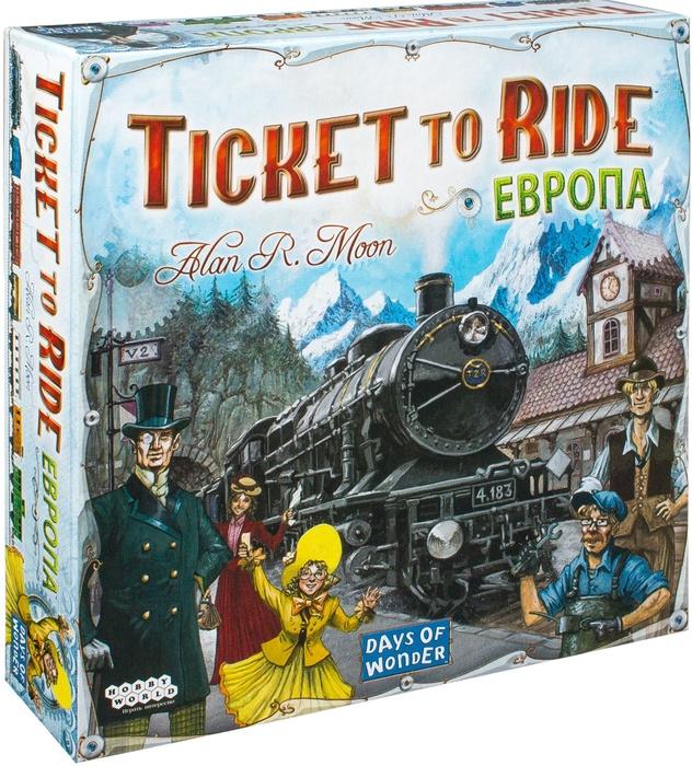 Картинки по запросу билет на поезд игра
