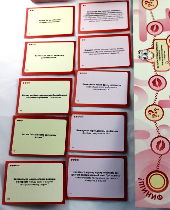 сексуальные игры карточные