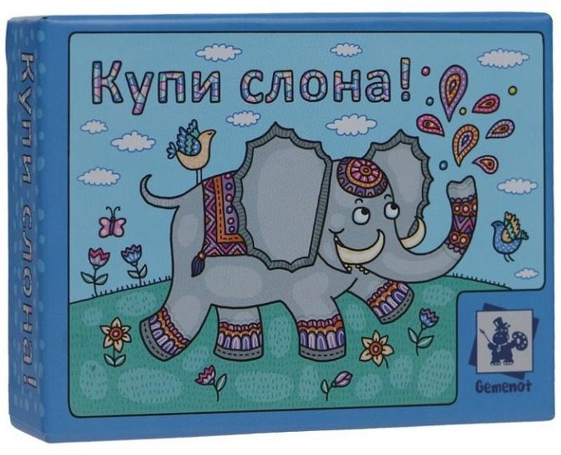 экономическая игра слон