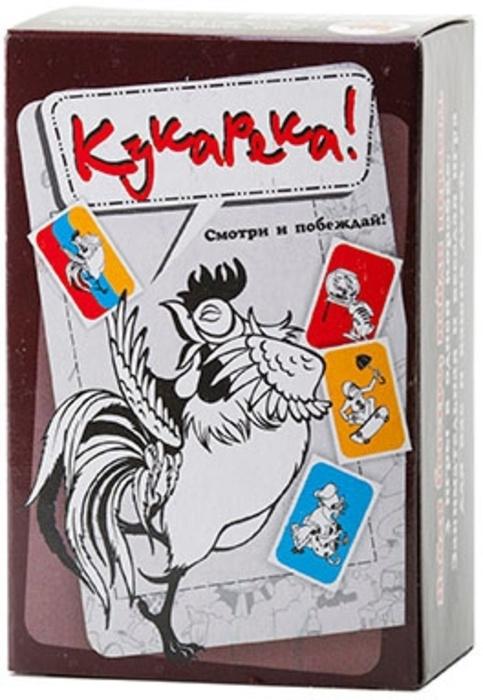 Как играть в карты в кукареку янукович тимошенко ющенко играют в карты
