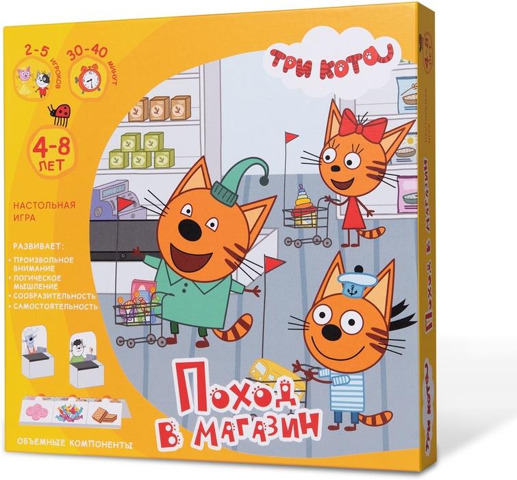 Игра Три кота. Поход в магазин - Игротайм